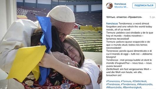 Francis-down-ukrainian-flag-00